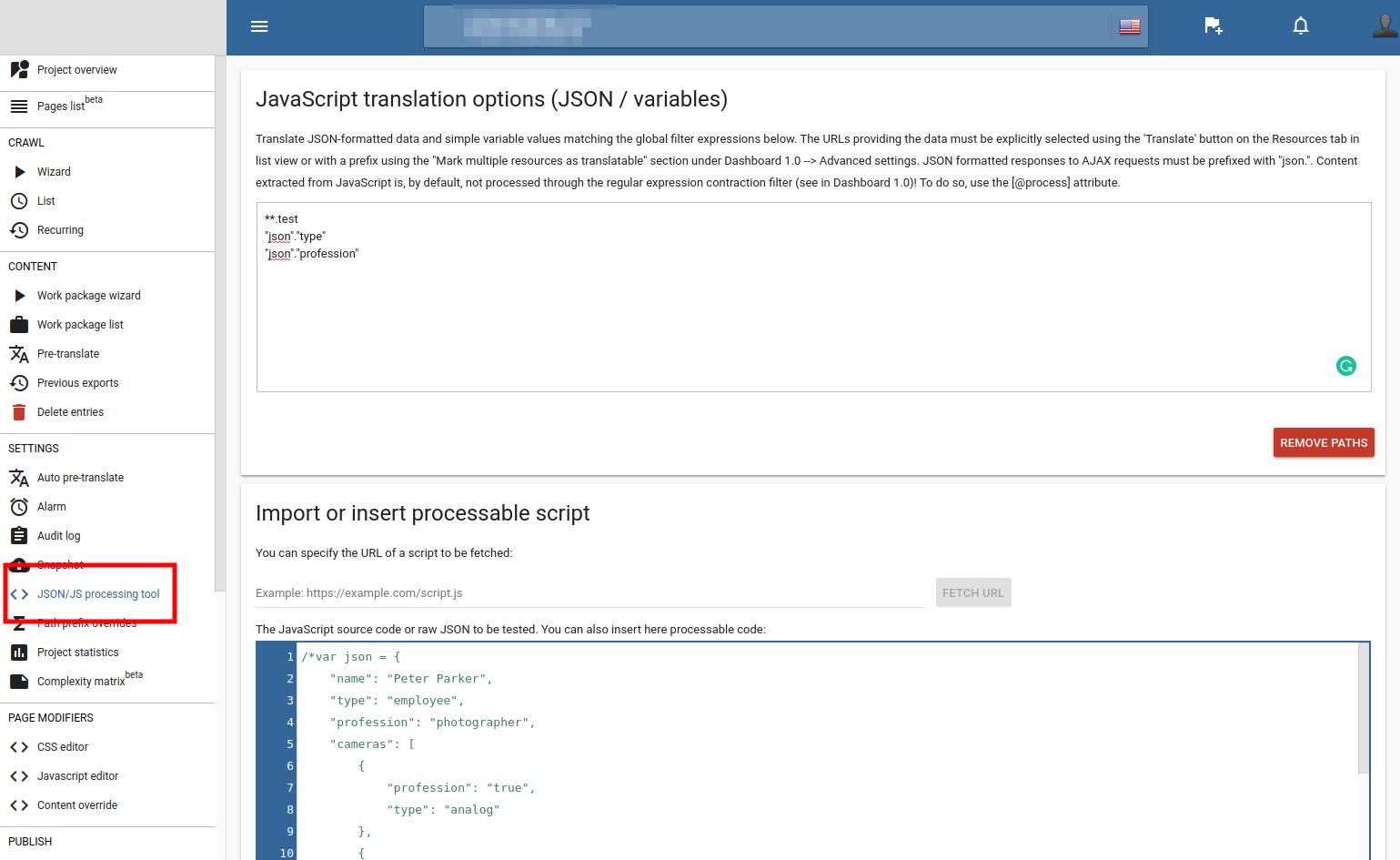 JSON path tester 1